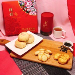 西式喜餅-佛祖餅