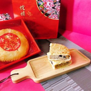 囍餅禮盒-鹹香滷味喜餅