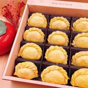 咖哩元寶酥禮盒