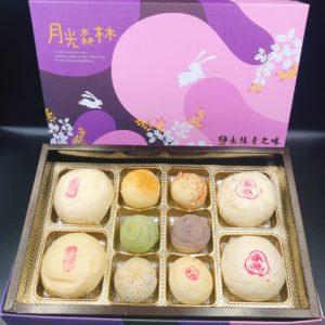 花悅中秋禮盒